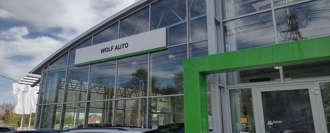 Wolf Auto Kft.